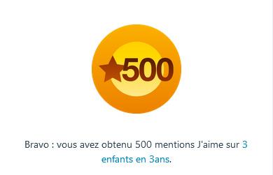 500 like
